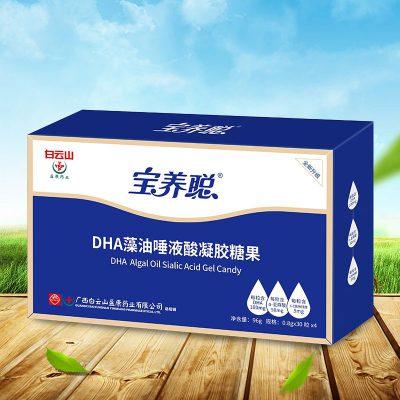 DHA藻油唾液酸