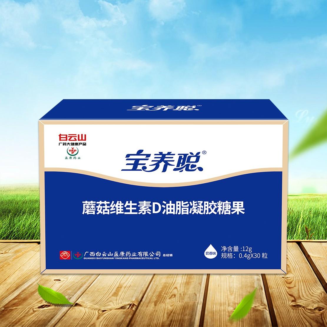 蘑菇维生素D油脂(新品)