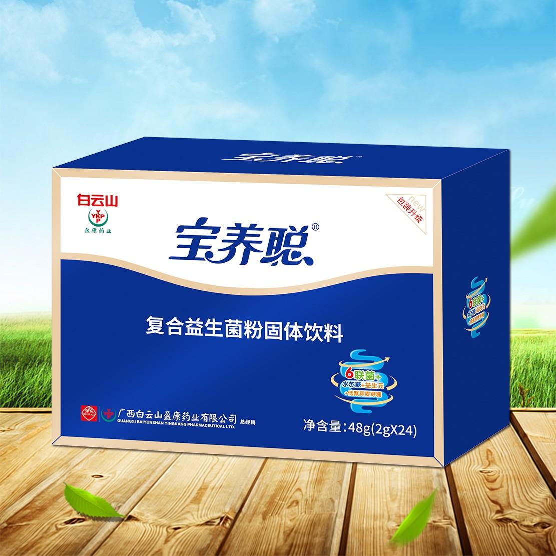 复合益生菌粉(全新升级)