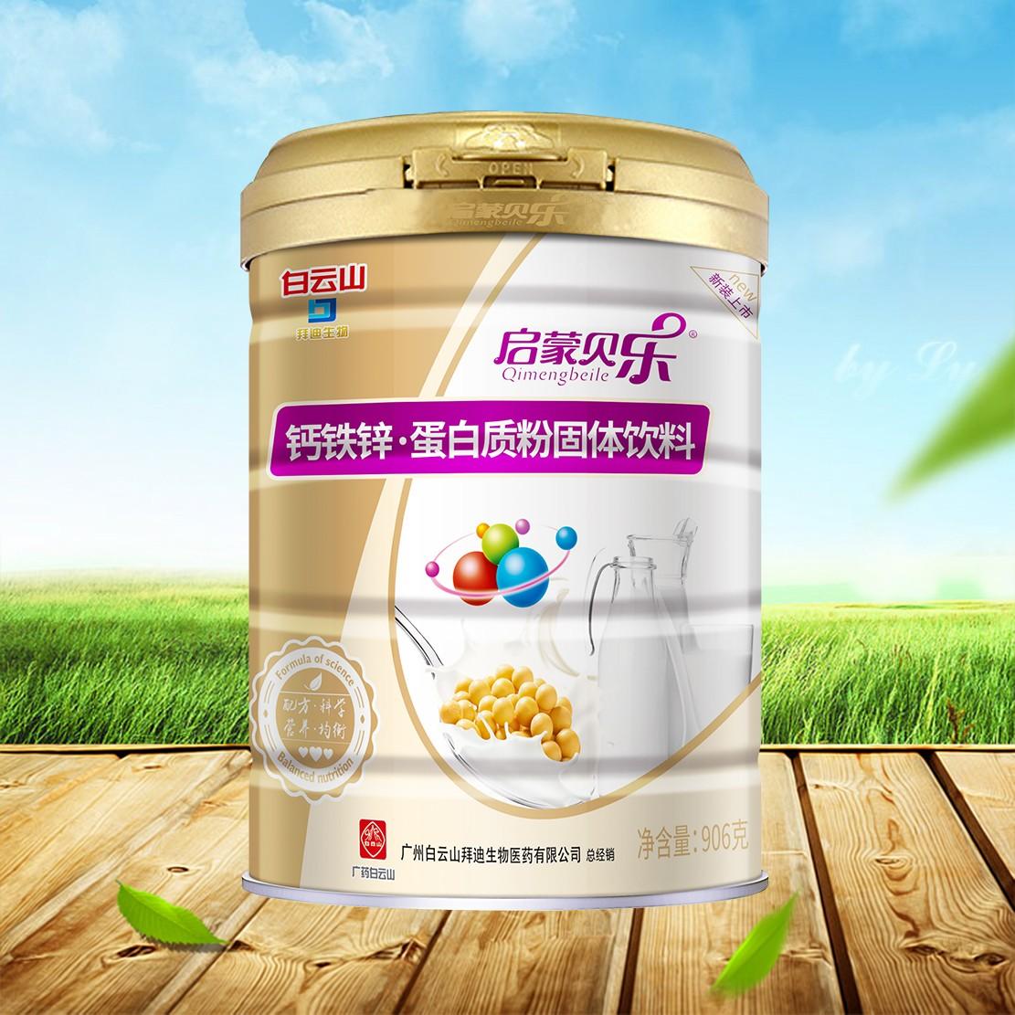 钙铁锌蛋白质粉(包装升级)