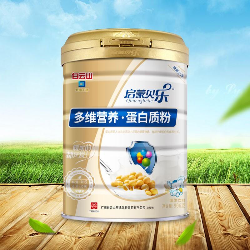 多维营养蛋白质粉