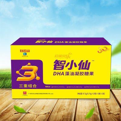智小仙DHA藻油(全新升级)
