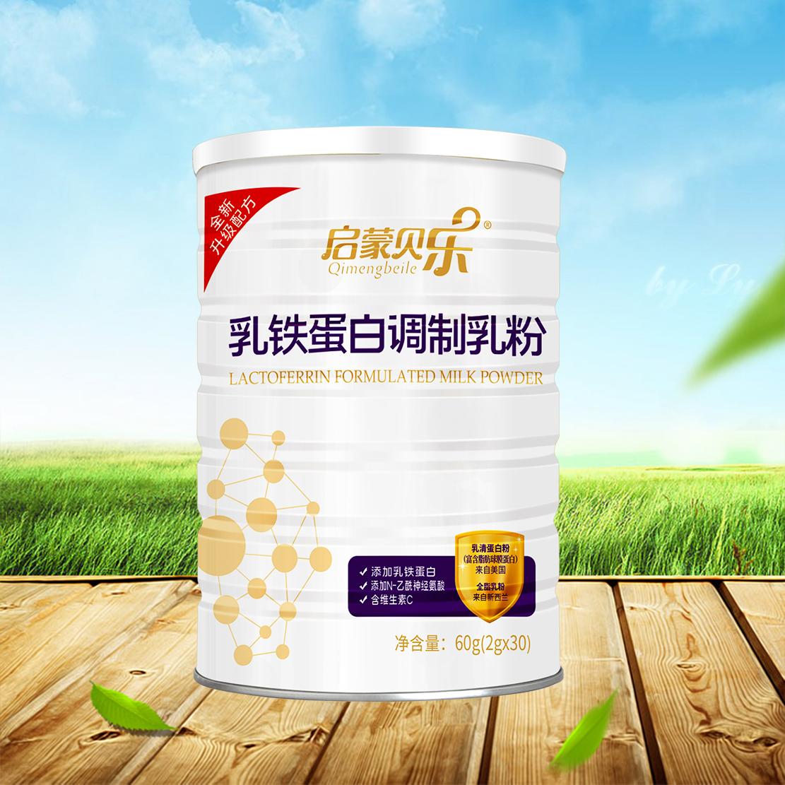 乳铁蛋白调制乳粉(包装升级)