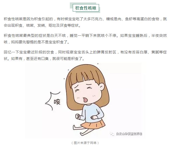 【宝养聪分享】咳~咳~咳~宝宝秋季咳嗽怎么办?